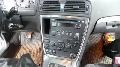Verbazingwekkend Autoradio-Einbau Volvo V70 | ARS24 | Onlineshop WB-05